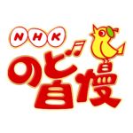 nodojiman-logo