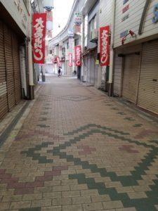 mitsuya-shotengai