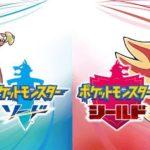 pokemon-swordshield